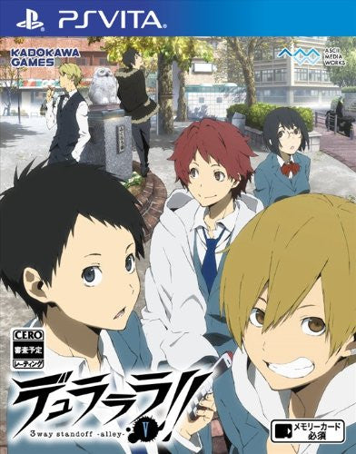 Image 1 for Durarara!! 3way Standoff: Alley V