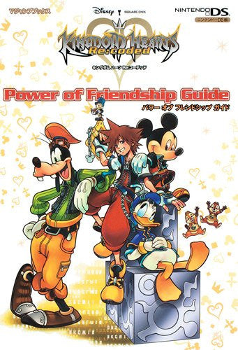 Image 1 for Kingdom Hearts Re:Coded Power Of Friendship Guide