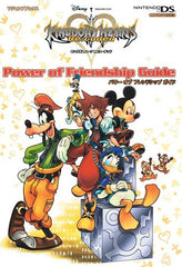 Kingdom Hearts Re:Coded Power Of Friendship Guide