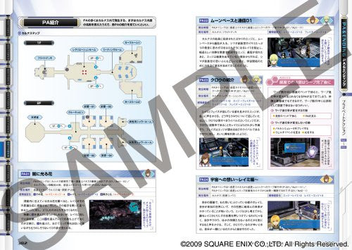 Image 5 for Star Ocean: The Last Hope Official Complete Guide