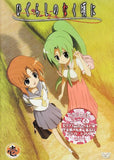Thumbnail 2 for Higurashi no Naku Koro ni Vol.1