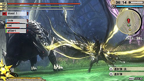 Image 5 for God Eater 2: Rage Burst (Welcome Price!!)