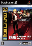 Thumbnail 4 for NeoGeo Online Collection Complete Box Volume 1