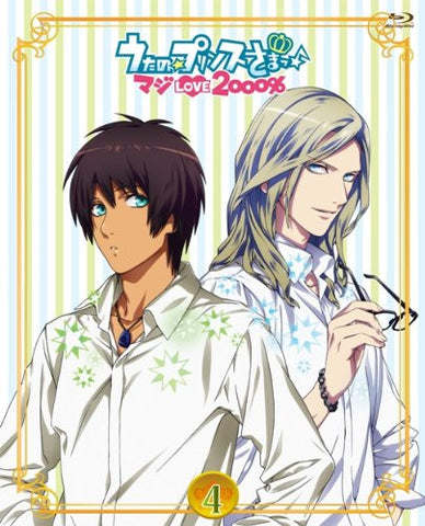 Image for Uta No Prince-sama Maji Love 2000% 4 [Blu-ray+CD]