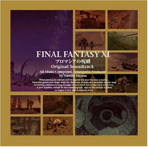 Image for FINAL FANTASY XI Chains of Promathia Original Soundtrack