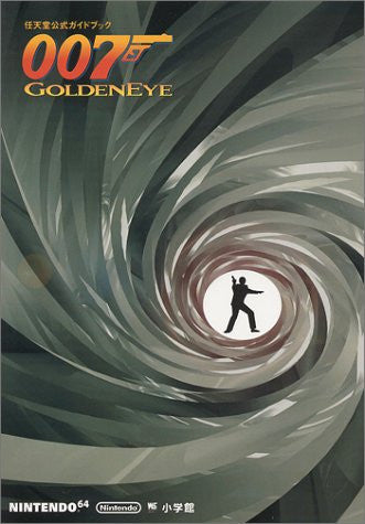 007 Golden Eye   Nintendo Official Guide Book / N64