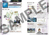 Thumbnail 7 for Star Ocean: The Last Hope International Official Complete Guide