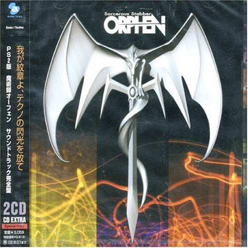 Image 1 for Sorcerous Stabber ORPHEN PERFECT SOUNDTRACK