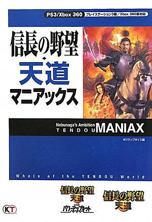 Nobunaga's Ambition Tendou Maniax Data Book / Ps3 / Xbox360