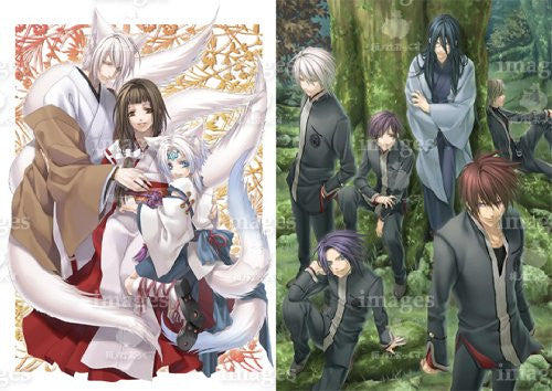 Image 3 for Hiiro No Kakera   Completely Preservation Usage Official Art Book