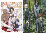 Thumbnail 3 for Hiiro No Kakera   Completely Preservation Usage Official Art Book