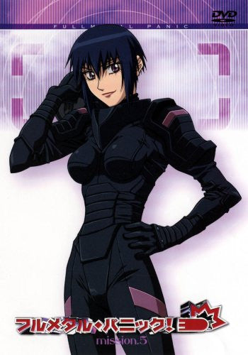 Image 1 for Full Metal Panic! Mission 5