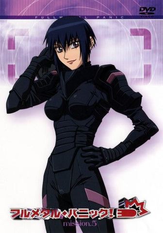 Image for Full Metal Panic! Mission 5