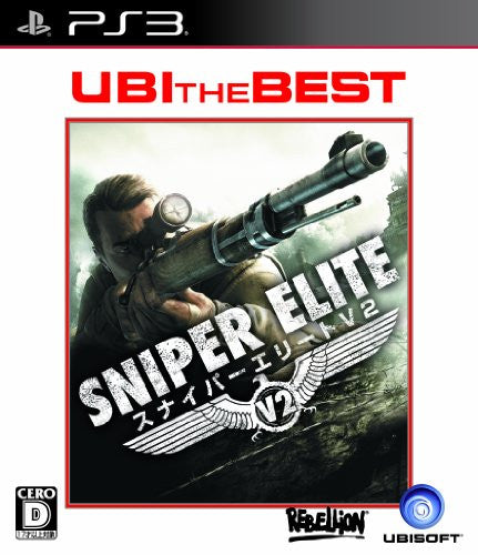 Sniper Elite V2 [UBI the Best]