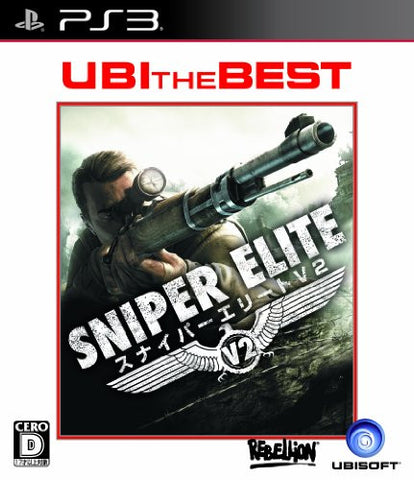 Image for Sniper Elite V2 [UBI the Best]