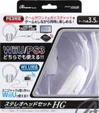 Thumbnail 1 for Answer Stereo Headset HG (White)