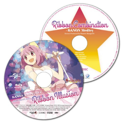 Image 5 for 2nd Concert Ribbon Illusion [Limited Edition]