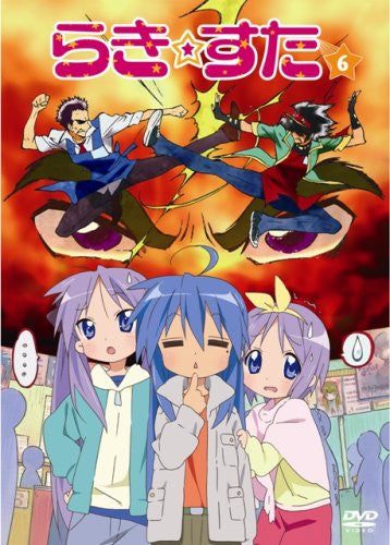 Image 1 for Lucky Star 6 [Limited Edition]