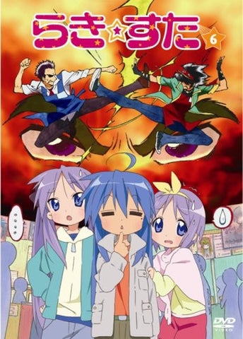 Image for Lucky Star 6 [Limited Edition]