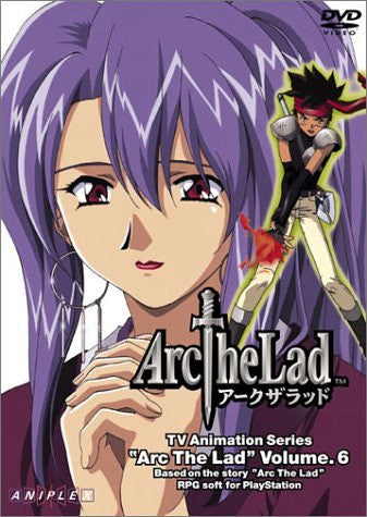 Image for Arc the Lad Vol.6