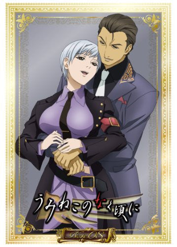 Image 1 for Umineko No Naku Koro Ni Collector's Edition Note.08 [Limited Edition]