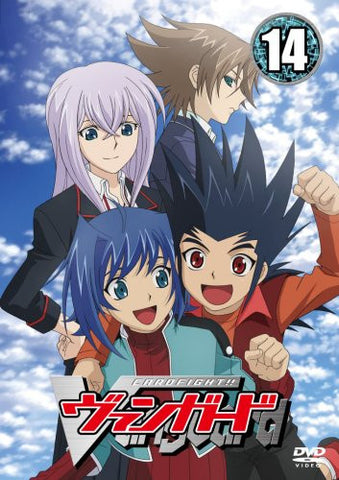 Image for Cardgight Vanguard Vol.14