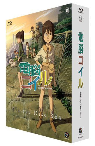 Image 1 for Denno Coil Blu-ray Disc Box