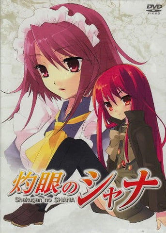 Image for Shakugan No Shana 6 [Limited Edition]