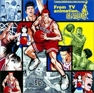 Image 1 for TV Animation SLAM DUNK Opening & Ending Theme Songs