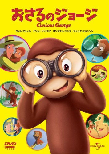 Image 1 for Curious George