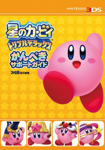 Image for Hoshi No Kirby: Triple Deluxe Perfect Support Guide