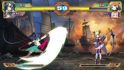 Image 3 for Koihime Enbu
