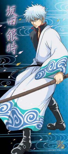 Image 1 for Gintama - Sakata Gintoki - Sports Towel - Towel - Ver.2 (Broccoli)