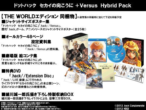 .hack Sekai No Mukou Ni + Versus Hybrid Pack [The World Edition]