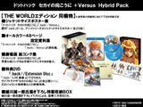 .hack Sekai No Mukou Ni + Versus Hybrid Pack [The World Edition] - 3