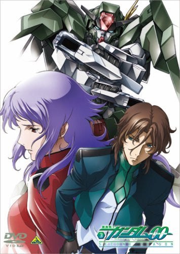 Image 1 for Mobile Suit Gundam 00 Second Season Vol.3