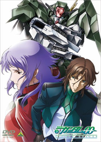 Image for Mobile Suit Gundam 00 Second Season Vol.3