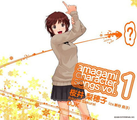 "Image for amagami character songs Vol.1 Rihoko Sakurai ""DJK"""