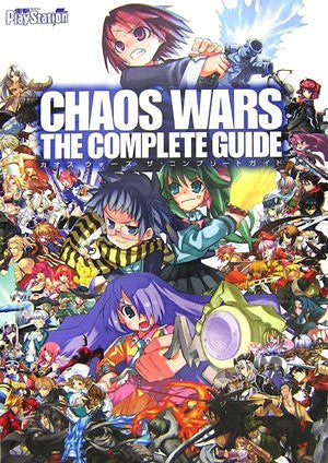 Image 1 for Chaos Wars The Complete Guide Book(Dengeki Play Station) / Ps2