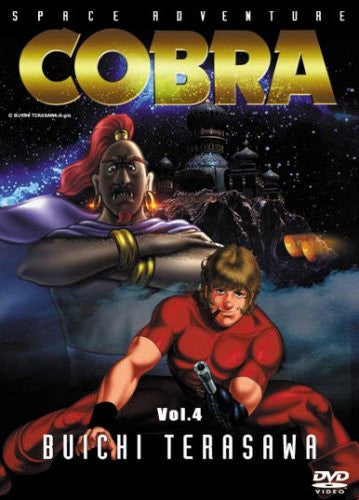 Image 1 for Space Adventure Cobra 4
