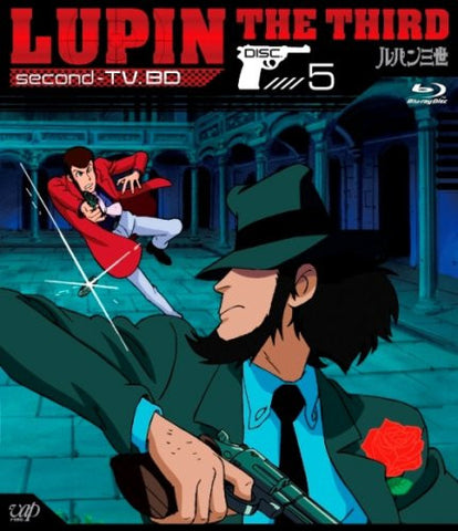 Image for Lupin The Third second TV. 5