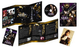 Thumbnail 2 for Garo - Yami Wo Terasu Mono Vol.4