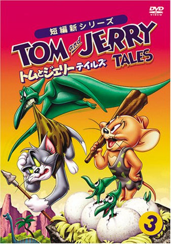 Image for Tom And Jerry Tales Vol.3 [Limited Pressing]