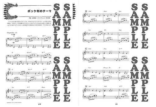 Image 5 for Monster Hunter Hunting Song Collection Piano Solo & Duet Score