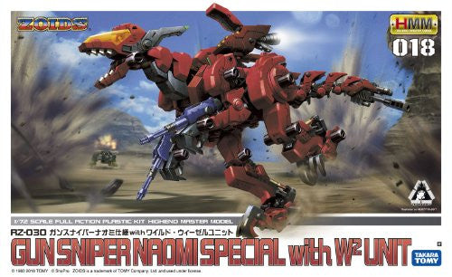 Image 6 for Zoids - RZ-030 Gun Sniper - Highend Master Model - 1/72 - Naomi Custom with Wild Weasel Unit (Kotobukiya)