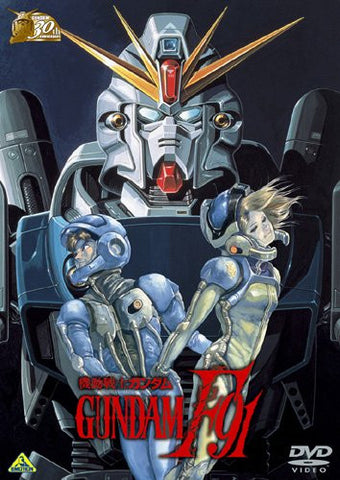 Image for Mobile Suit Gundam F91 [Limited Pressing]