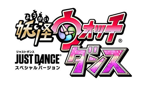 Image 7 for Youkai Watch Dance: Just Dance Special Version [Wii Remote Plus Control Set]