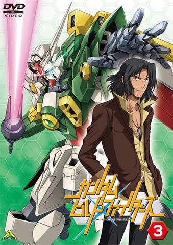 Image for Gundam Build Fighters Vol.3