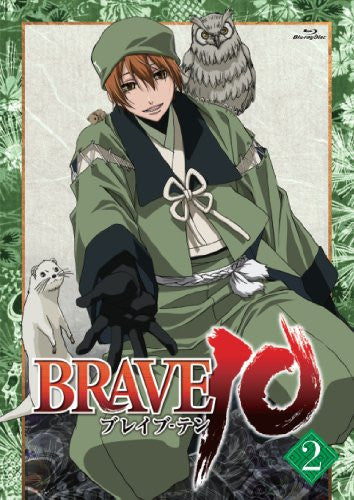 Image 3 for Brave10 Vol.2