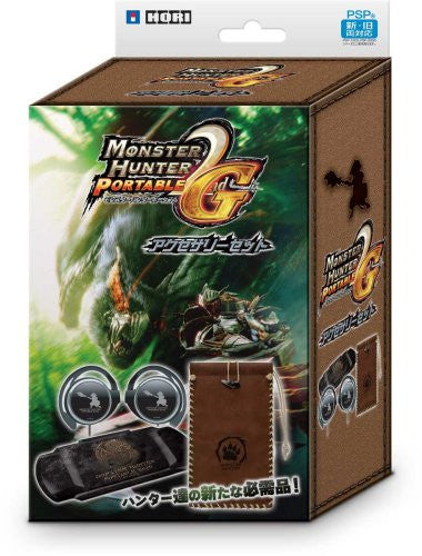 Image 1 for Monster Hunter Portable 2nd G Accessories Set